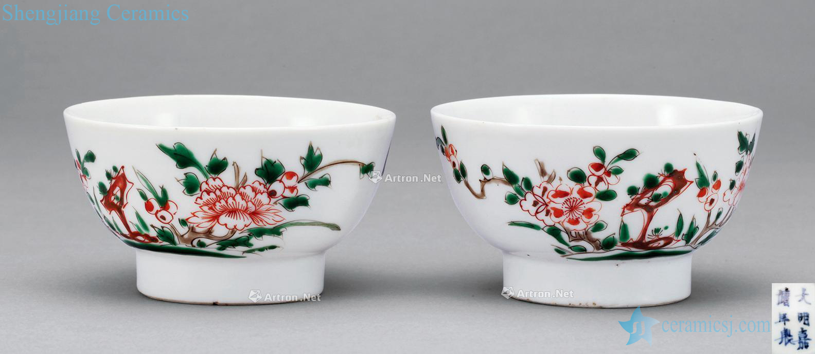 The qing emperor kangxi Colorful flowers and birds bowl (2)